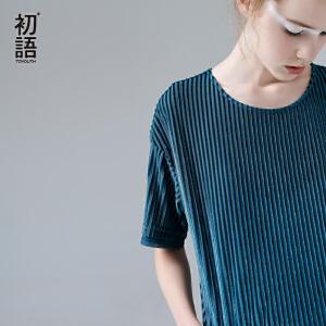 初语夏季新款竖条纹天鹅绒坎肩拼接宽松短袖T恤女圆领短款上衣