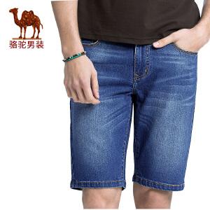 骆驼男装 夏季新 款时尚休闲男牛仔短裤水洗直筒中腰男裤子