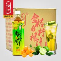恒记 金桔柠檬汁 青金桔柠檬茶 浓缩果汁饮品 冲调饮料 1kg*12瓶
