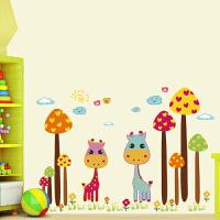 长颈鹿儿童房卡通墙贴卧室客厅墙壁装饰贴画小动物幼儿园教室贴纸