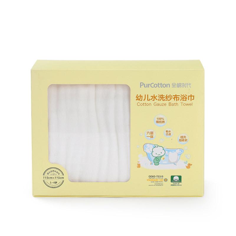 全棉时代 白色包边款水洗纱布浴巾115x1151条/盒