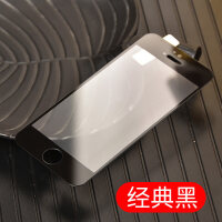 【新品】 iPhone5s前后膜苹果5S全屏覆盖彩色玻璃膜SE亮黑色贴膜改色膜苹果5S保护膜前膜全