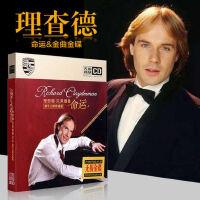 理查德克�R德曼�琴曲cd正版黑�z唱片�p�音�菲���dcd光�P碟片