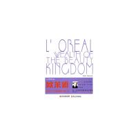 欧莱雅美容王国的财富传奇 李野新 浙江人民出版社 9787213042515