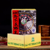 【3盒一起拍;10年陈期老生茶】2007年下关野生沱茶 古树生茶 250克/个
