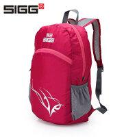 瑞士SIGG专业收纳双肩背包18L 便携式收纳包