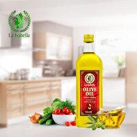 西班牙进口莉莎贝拉特级初榨橄榄油食用油750ml单瓶装
