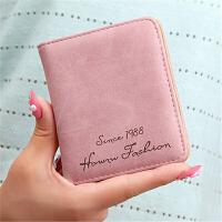 包邮2016新款韩版钱包复古磨砂女士短款薄款迷你小钱包零钱包钱夹卡包