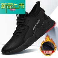 新品上市秋冬季加绒皮鞋男鞋潮韩版单鞋男士运动休闲跑步鞋软面皮保暖棉鞋