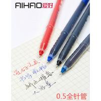 爱好矫姿大容量中性笔0.5全针管黑色水笔学生用文具用品碳素笔签字笔黑蓝红水性笔三角型笔杆一次性黑笔