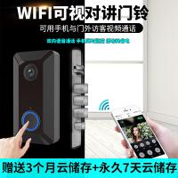 【好货优选】门铃可视化可视用无线wifi手机远程监控智能高清摄像头对讲通话免打孔