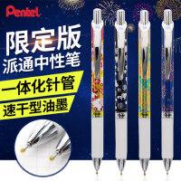 日本Pentel派通0.5mm按挚式顺滑速干中性笔烟花杆限定款BLN75KW