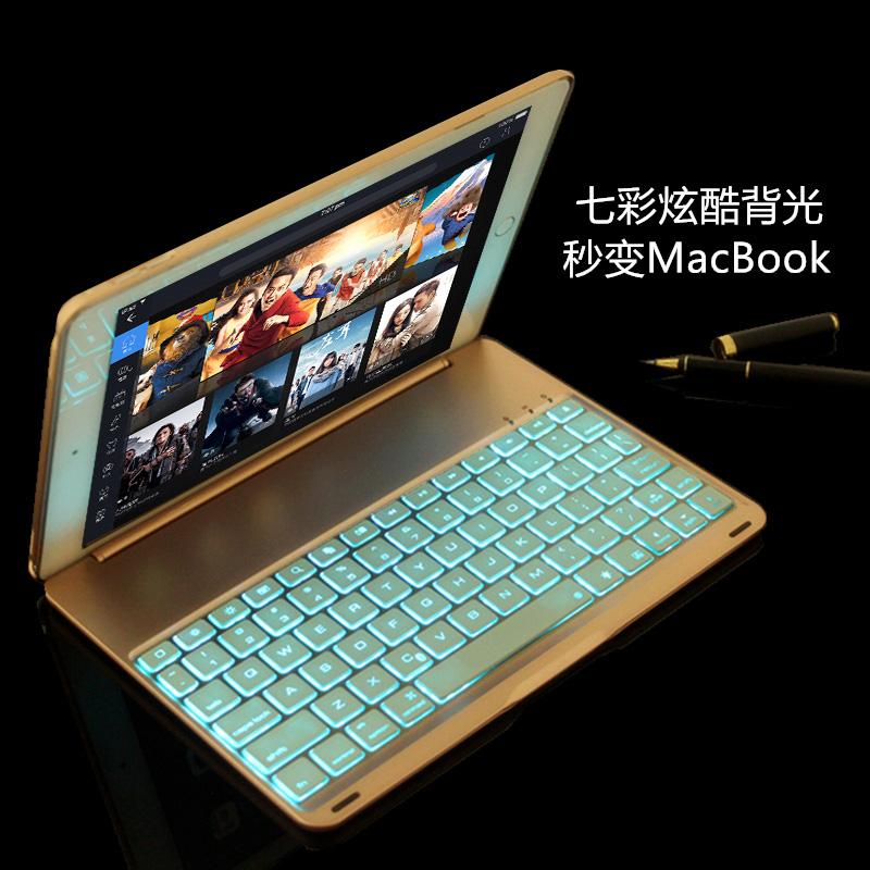 2018苹果ipad air2蓝牙键盘保护套pro10.5超薄壳9.7新款ipad2017 Pro 10.5带背光 金色