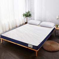 加厚床垫乳胶软垫席梦思榻榻米家用租房专用地铺睡垫子学生宿舍立体床褥1.5m/1.87米床垫