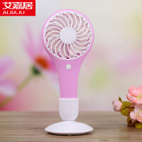 艾嘉居 创意水滴USB充电风扇 夏季户外手持空调扇 夏天迷你手拿小风扇 便携式静音办公室桌面风扇