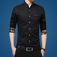 春秋季新款男士衬衫长袖修身型韩版青年纯色衬衣薄款大码免烫2018新品 M (100-115斤左右)
