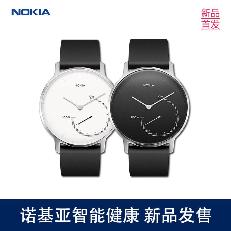 Nokia诺基亚steel 智能手表运动睡眠蓝牙安卓苹果手环男withings新品发售