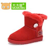 木木屋儿童雪地靴男女简约时尚中筒平底靴子短靴大童鞋秋冬季童靴