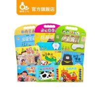 趣威文化有声书故事书幼儿绘本早教益智玩具宝宝认知早教书0-3岁