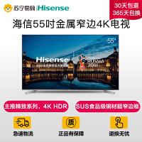 【苏宁易购】Hisense/海信 LED55EC550UA 55�冀鹗�4K 14核智能平板液晶电视机