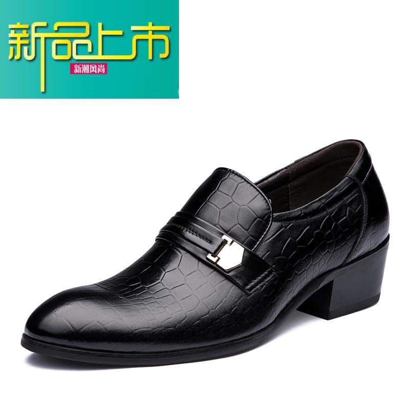 新品上市春季英伦套脚尖头皮鞋 6cm外增高男鞋正装懒人鞋真皮高跟男鞋婚鞋   新品上市,1件9.5折,2件9折