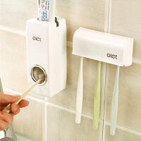牙膏牙刷置物架 壁挂牙刷架牙膏架 吸壁式懒人全自动挤牙膏器套装 白色