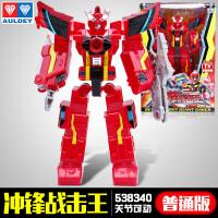 巨神战击队3救分队冲锋爆裂太阳战击王变形合体金刚机器人玩具