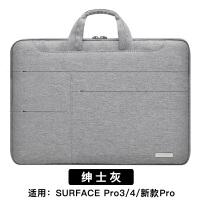 微�surface Pro4/6新款book1 2保�o套15寸lap 13皮套12.3英寸平板