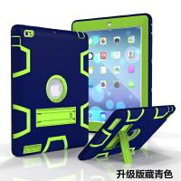 ipad2保护套全包ipad4三防ipad3代防摔壳硅胶套支架简约