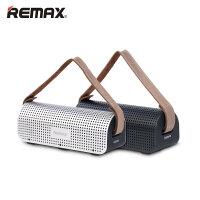 Remax/睿量 H1无线蓝牙音箱创意便携式家用户外重低音多功能音响
