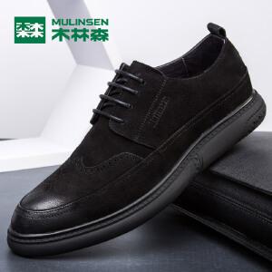 木林森休闲皮鞋男士布洛克单鞋透气英伦低帮休闲鞋男板鞋77053313