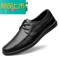新品上市男鞋春季男士皮鞋真皮软底软皮英伦商务休闲鞋韩版百搭鞋子 1057黑色单鞋款 系带款