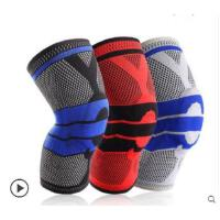 膝盖套弹力健身男女式运动户外训练登山篮球跑步护膝半月板损伤护膝盖