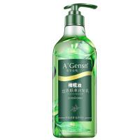 安安金纯橄榄油丝质顺滑润发乳350g护发素修护烫染强韧柔顺正