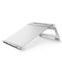 �O果�P�本��X支架立式散�嵘�降桌面�i椎��s便�y增高底座托架子