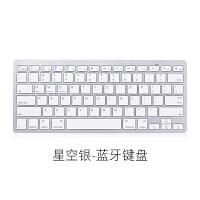 小米平板4plus蓝牙键盘华为m3平板键盘手机键盘鼠标套装安卓 游戏