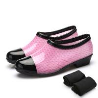 舒适好看!时尚新品雨鞋女士水鞋雨靴短筒防水胶鞋低帮浅口厨房防滑加绒青春靓丽 粉(加袜套)
