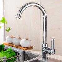 天王卫士单孔厨房龙头天卫浴洁具铜冷热水洗菜盆大弯管水转动