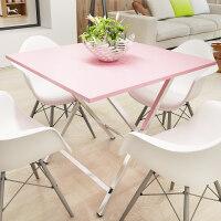 御目 餐桌简易折叠桌小方桌家用简约吃饭桌多功能餐桌户外正方形折叠摆摊桌子创意家具
