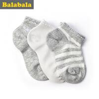巴拉巴拉童装男童袜子婴童宝宝童袜2017夏装新款儿童棉袜男3双装