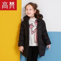 高梵2017新款女童羽绒服中长款 可爱耳朵廓形加厚保暖时尚童装潮