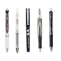 5支装 日本百乐BXC-V5中性笔斑马按动气垫 防疲劳速干签字中性笔