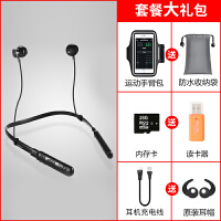 插卡MP3蓝牙耳机跑步无线双耳头戴入耳重低音MP3插内存卡颈挂脖式耳机vivo oppo华为手机苹果 标配