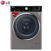 LG洗衣机 WD-QH451B7H 家用10公斤大容量全自动滚筒洗干一体洗衣机 DD变频电机 碳晶银 烘干