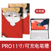 iPad2018air2苹果3平板6保护套9.7新款Pro11英寸mini4键盘1壳10.5 Pro11寸带笔槽 怀抱猫