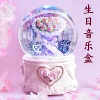玫瑰花水晶球雪花音乐盒八音盒创意生日礼物送女友女生情人节礼物