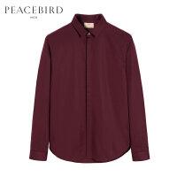 太平鸟男装 酒红色商务休闲长袖衬衫男士纯色暗门襟舒适翻领衬衣