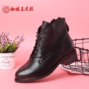蜘蛛王女短靴2017秋冬新款简约皮面短靴女鞋舒适软面粗低跟女靴子