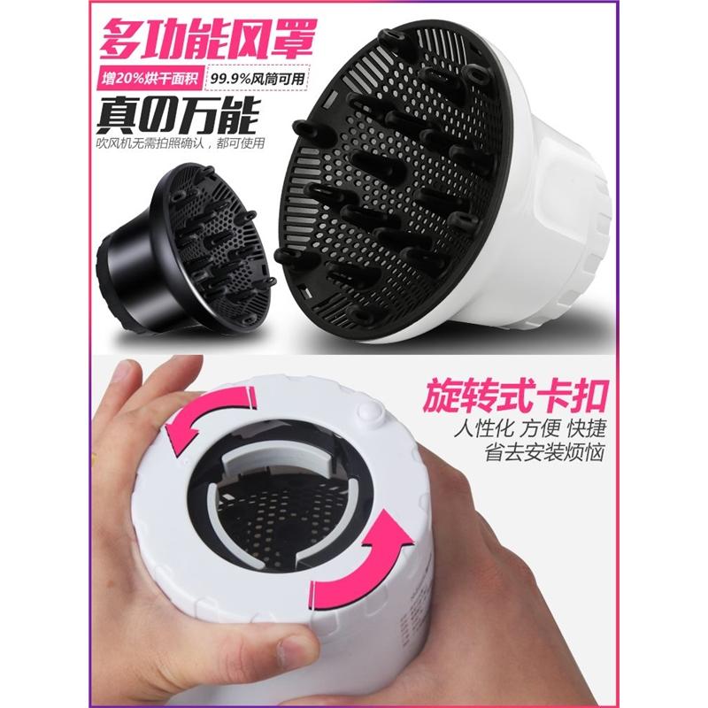 吹风机烘筒 通用烘罩烘头发卷发神器烘干器打理定型美发店风筒头