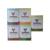 新视界幼儿园管理(5卷书+12张盘)